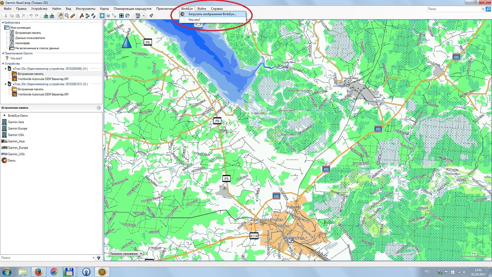 http://gps-vologda.ru/data/Forum/Berdseye/Berdseye1.jpg