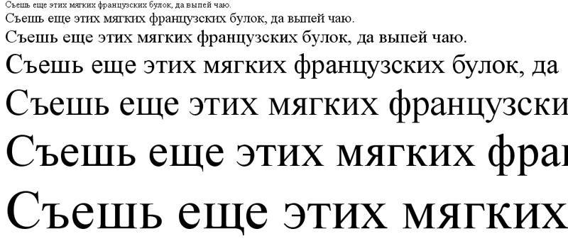 http://gps-vologda.ru/data/jpg/news/bulka.jpg