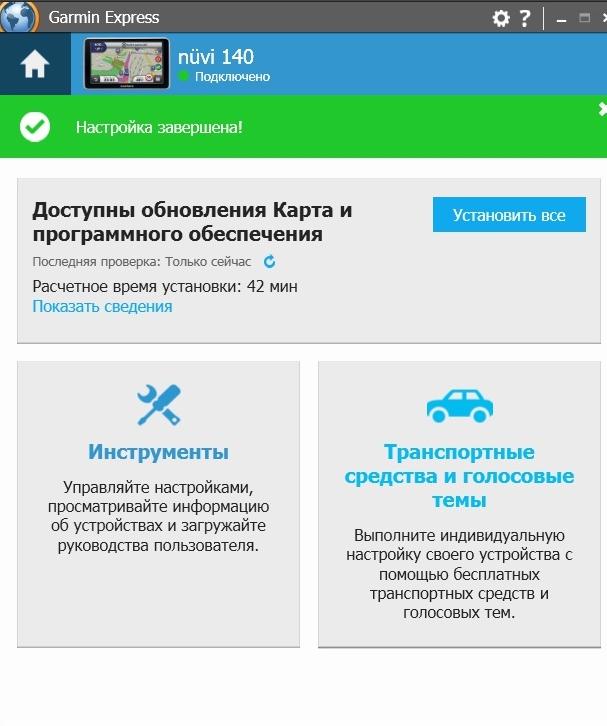 http://gps-vologda.ru/data/screen_express/10.jpg