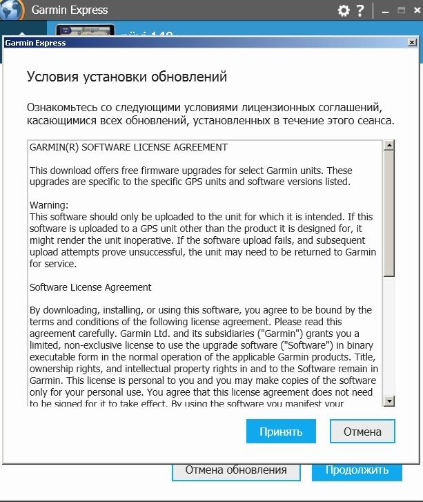 http://gps-vologda.ru/data/screen_express/11.jpg