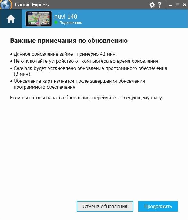 http://gps-vologda.ru/data/screen_express/12.jpg