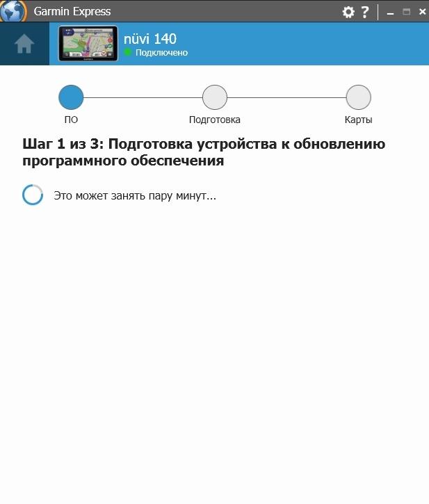 http://gps-vologda.ru/data/screen_express/13.jpg