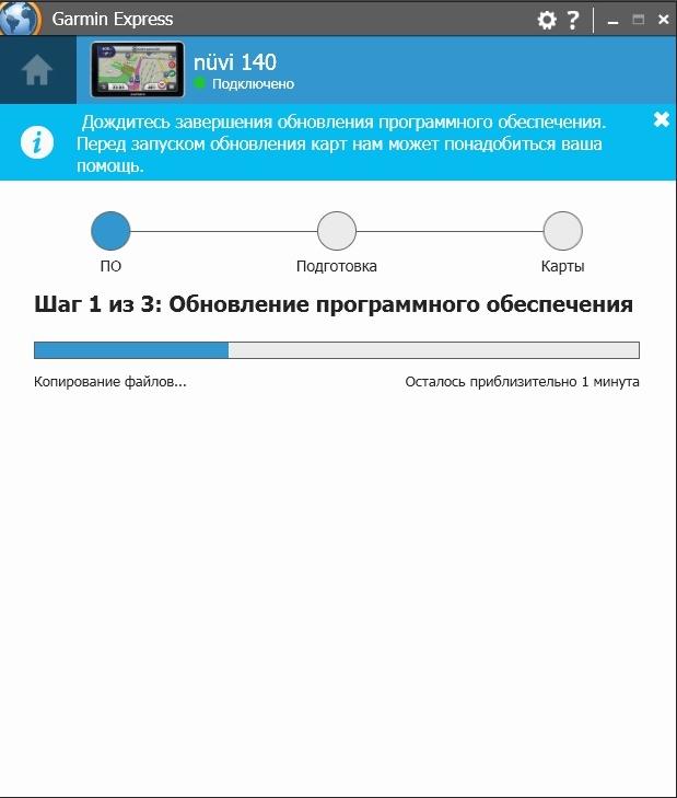 http://gps-vologda.ru/data/screen_express/14.jpg