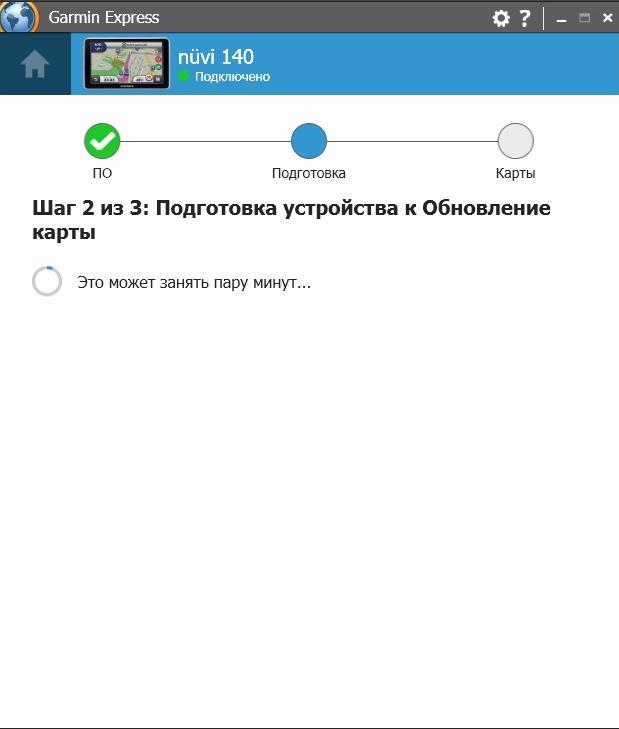http://gps-vologda.ru/data/screen_express/15.jpg