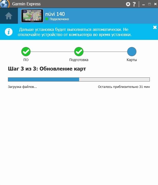 http://gps-vologda.ru/data/screen_express/16.jpg