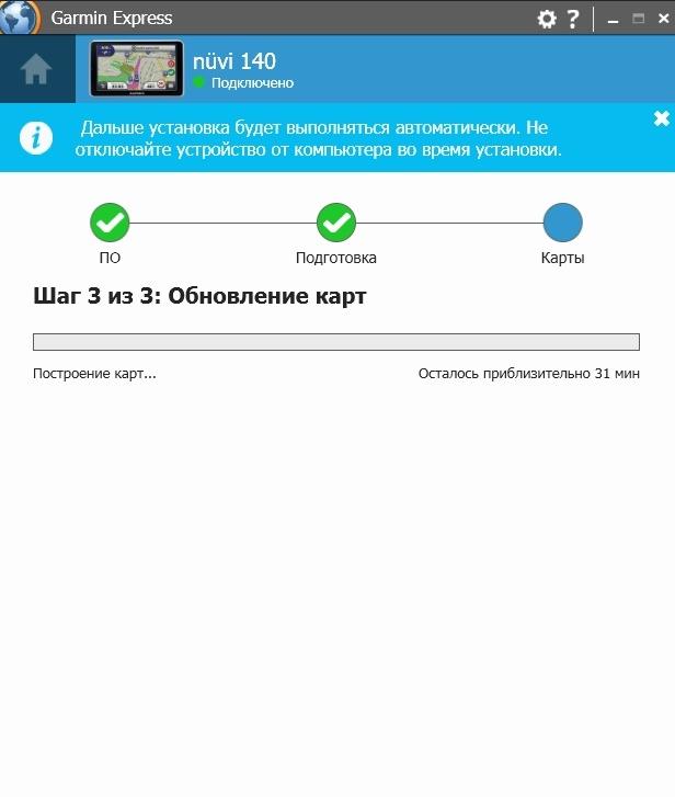 http://gps-vologda.ru/data/screen_express/17.jpg