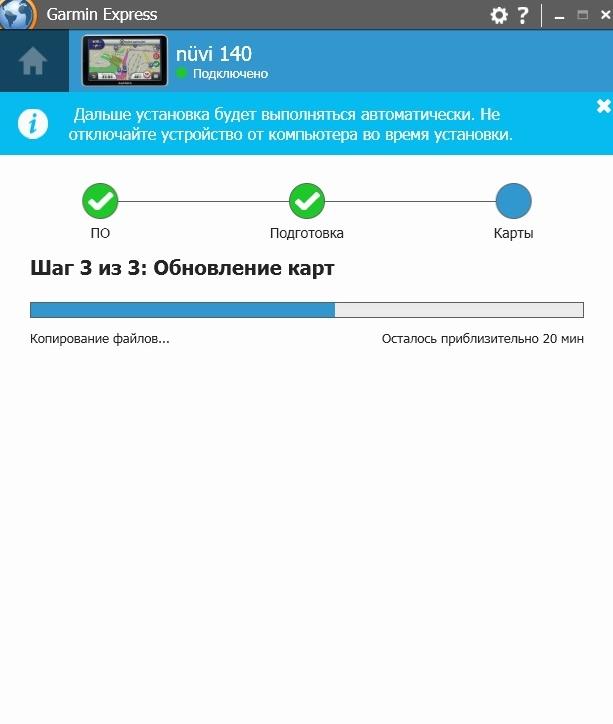 http://gps-vologda.ru/data/screen_express/18.jpg