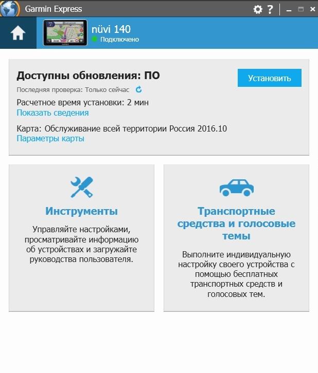 http://gps-vologda.ru/data/screen_express/19.jpg