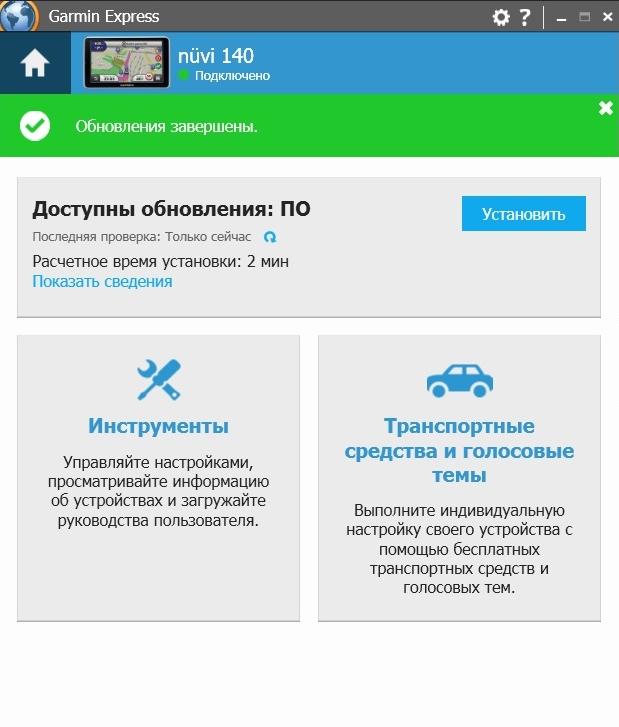 http://gps-vologda.ru/data/screen_express/20.jpg