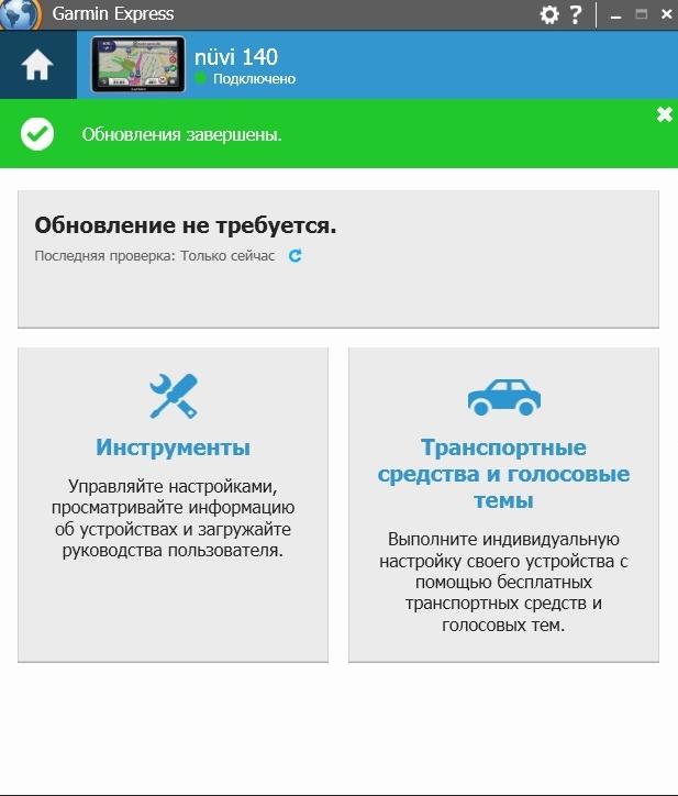 http://gps-vologda.ru/data/screen_express/21.jpg