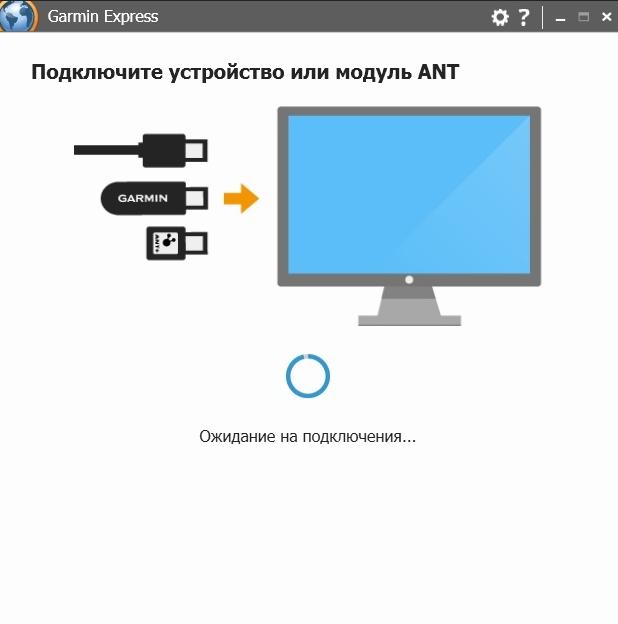 http://gps-vologda.ru/data/screen_express/4.jpg