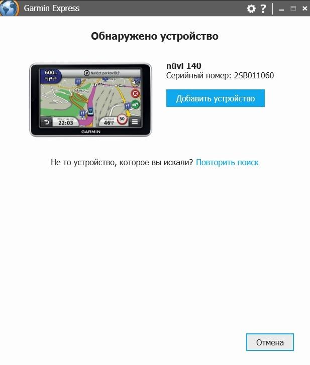 http://gps-vologda.ru/data/screen_express/5.jpg