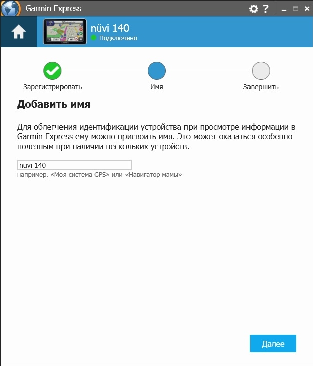 http://gps-vologda.ru/data/screen_express/7.jpg