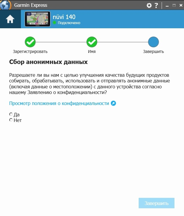 http://gps-vologda.ru/data/screen_express/8.jpg
