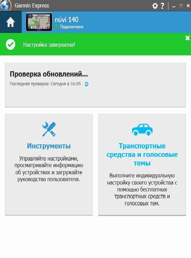 http://gps-vologda.ru/data/screen_express/9.jpg